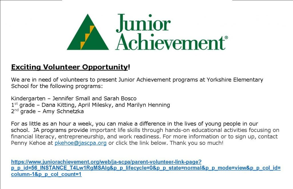 Junior Achievement 1-2020
